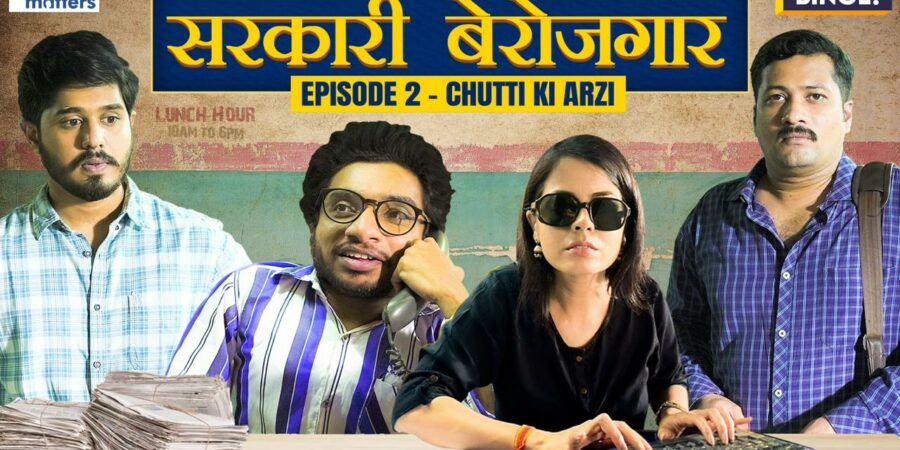 Why Binges Sarkari Berojagar episode is so popular?