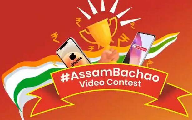 Why APCC Launches Assam Bachao Video Contest?