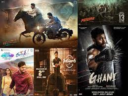 Upcoming Telugu Movies Officially Confirmed Latest Release Dates – Jyothi  Chitra
